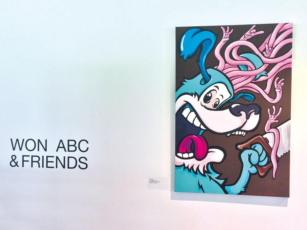 Buchheim Museum / WON ABC & Friends 2016